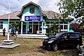 Mumbul sari Village office 110716-15902 sntong.jpg
