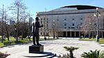 Municipal Auditorium-New Orleans.jpg