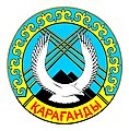 Municipal arms of Karaganda Герб Караганды автор Айбек Бегалин.jpg