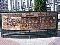 Murales cerámicos (1996) en Plaza España (Valladolid).jpg