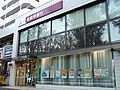 Musashino Bank Iruma Branch.jpg