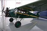 Museu da TAM P1080589 (8593420518).jpg