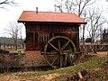 Muzeum wsi Ciechanowiec - panoramio.jpg