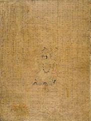 Myriad Chakrasamvara and Vajravarahi