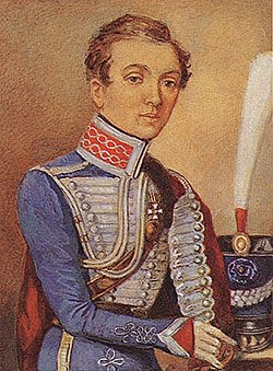 http://upload.wikimedia.org/wikipedia/commons/thumb/3/3b/Nadezhda_Durova.jpg/250px-Nadezhda_Durova.jpg