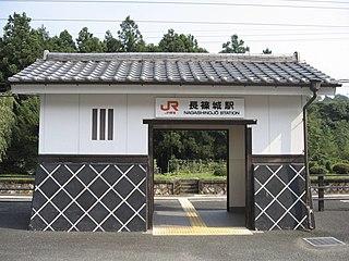 Nagashinojō Station Railway station in Shinshiro, Aichi Prefecture, Japan