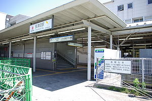 Nagatsuta station west exit.jpg