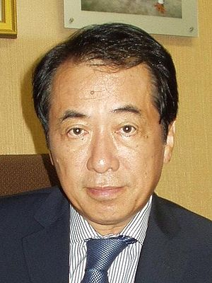 Naoto Kan is a politician in Japan.