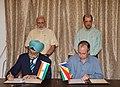 Narendra Modi, James Michel, Navtej Sama, Joel Morgan, March 2015.jpg