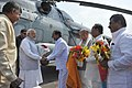 Narendra Modi being welcomed by the Chief Minister of Telangana, Shri K. Chandrashekar Rao on arrival at Amaravathi Helipad, in Andhra Pradesh. The Chief Minister of Andhra Pradesh.jpg