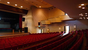 National Theatre of Yangon - Image: National Theatre of Yangon, hall