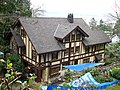 Natt Christena McDougall House rear - Portland Oregon.jpg