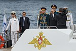 Navy Day in Russia 2017 (6).jpg