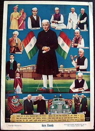 Gandhi cap - Nehru's life, poster from the 1950s, showing him wearing the Gandhi cap during 1929–1955