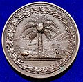 New Zealand Interprovincial Exhibition 1872 Christchurch Prize Medal, reverse.jpg