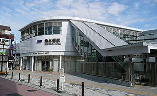 Nishi-eifuku Station railway station in Suginami, Tokyo, Japan