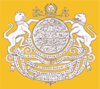 Official seal of State of Hyderabad