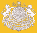 Nizam-CoatofArms.png