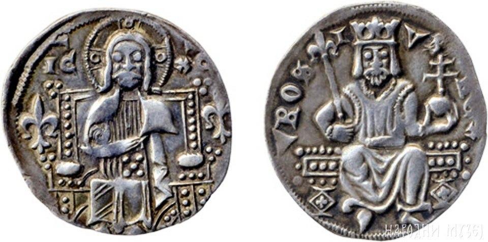 Novac kralja Milutina