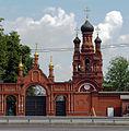 Novo-Alekseyevsky convent, Gates.jpg