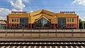 Novosibirsk Zapadny railway station 07-2016 img2.jpg