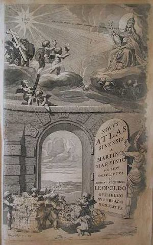 Martino Martini - Frontpage of Novus Atlas sinensis, by Martino Martini, Amsterdam, 1655.