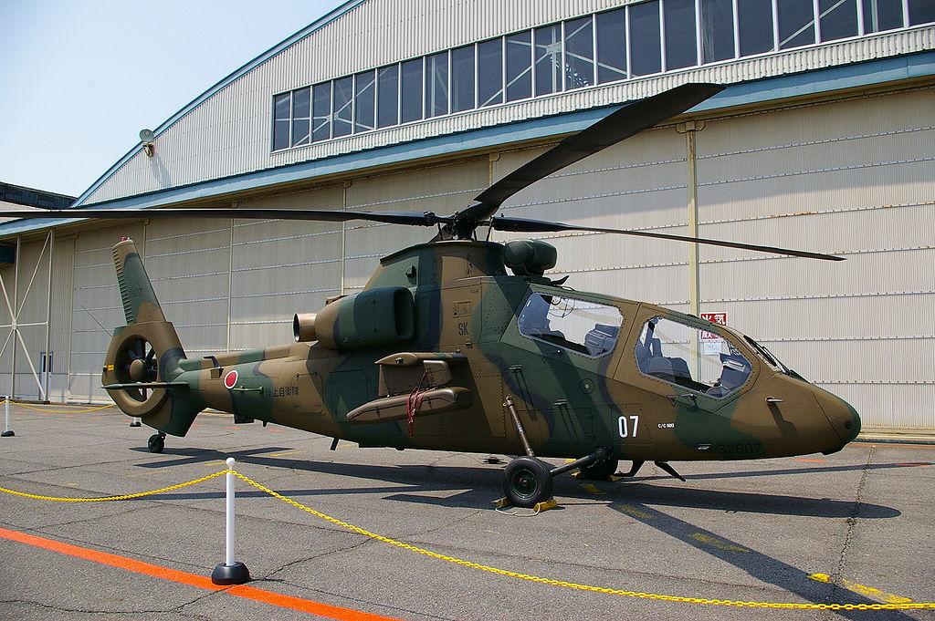 OH-1 en la base Kasumigaura de la JGSDF en 2008.