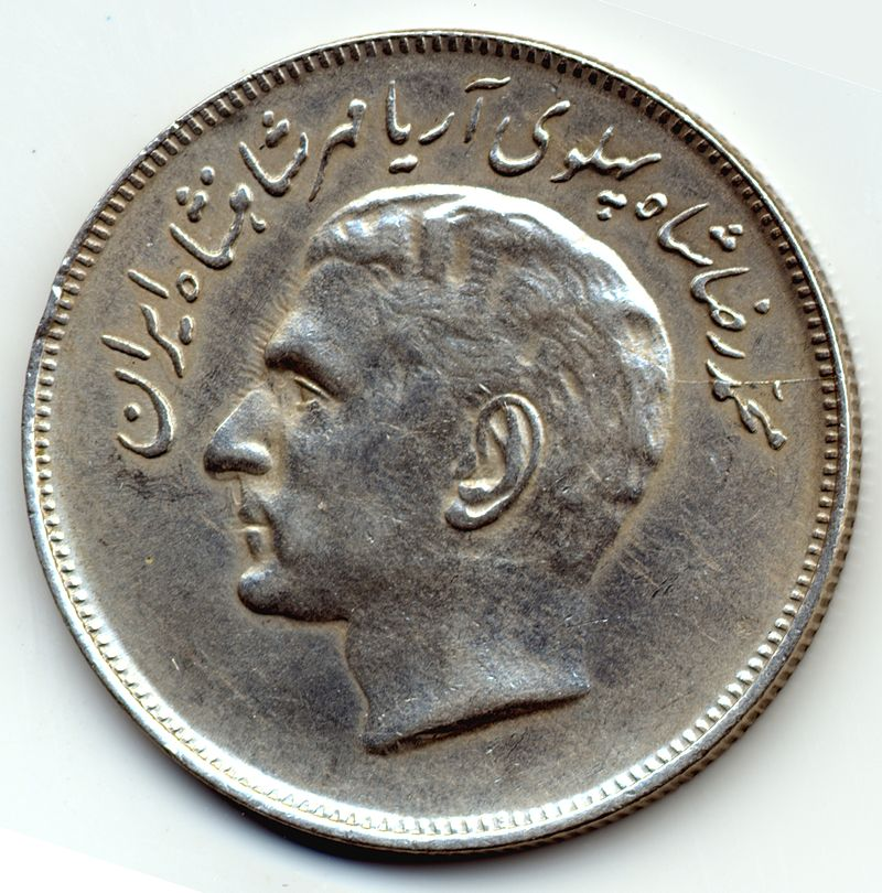 Obverse of Iranian 20 Rials coin - monument of 1974 Asian Games no2.jpg
