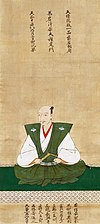 Oda-Nobunaga.jpg