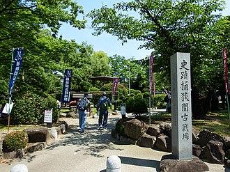 Toyoake, Aichi - Okehazama Old Battle Field