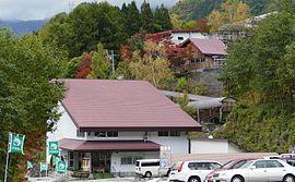 OkuHida Bears Park.JPG