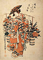 Okumura Masanobu - A Beauty Wearing Festival Garb with Two Buckets of Flowers Suspended.jpg