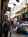 Old Cairo Market (2347988840).jpg