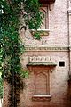 Old Wall, Aitchison College.jpg