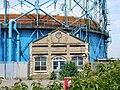 Old industrial building, Pier Road, Gillingham - geograph.org.uk - 1358266.jpg