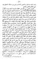 Omar Kayyam Algebre-p174.png