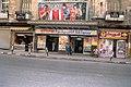 Opera Cinema, Damascus (دمشق), Syria - Entrance - PHBZ024 2016 1323 - Dumbarton Oaks.jpg