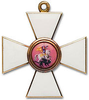 Order of St. George, 4th class.jpg