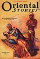 Oriental stories 1932sum.jpg
