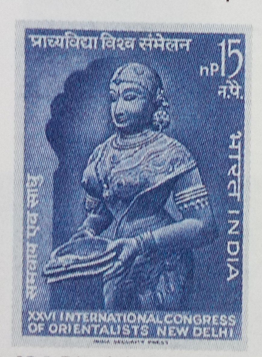 Orientology postal stamp India
