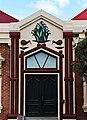 Otago Settlers Museum doorway.jpg