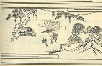 Otogi-zōshi - Illustration from otogi-zōshi tale, published c. 1725