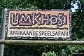 Ouwehands Dierenpark (14875555427).jpg