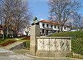 Pça. da República - Felgueiras - Portugal (439997989).jpg