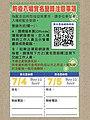 PF32 realname registration form 20200704.jpg