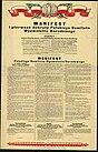 """Dekret und Manifest des """"Polnischen Komitees der Nationalen Befreiung"""" vom 22. Juli 1944"""