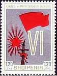 PLA 6th congress stamp.jpg