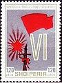 PLA 6th congress stamp.jpg