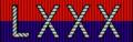 POL Srebrna Odznaka Jubileuszowa 80 lat OSP w Niegowonicach BAR.png