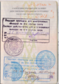 Page 29 of Belarusian passport with foreign travel permission stamps.png